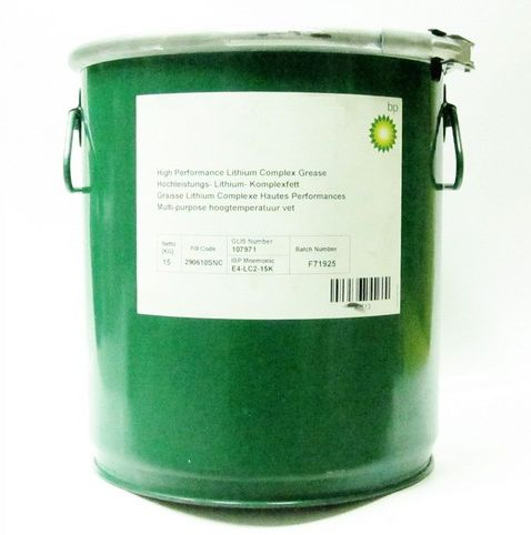 BP Energrease MP MG 2 - 18 KG Gres Yağları bp